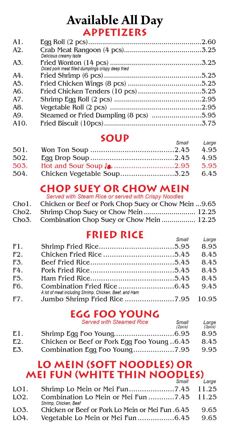 China Express Restaurant Menu